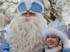 Приезд Деда Мороза в Кострому