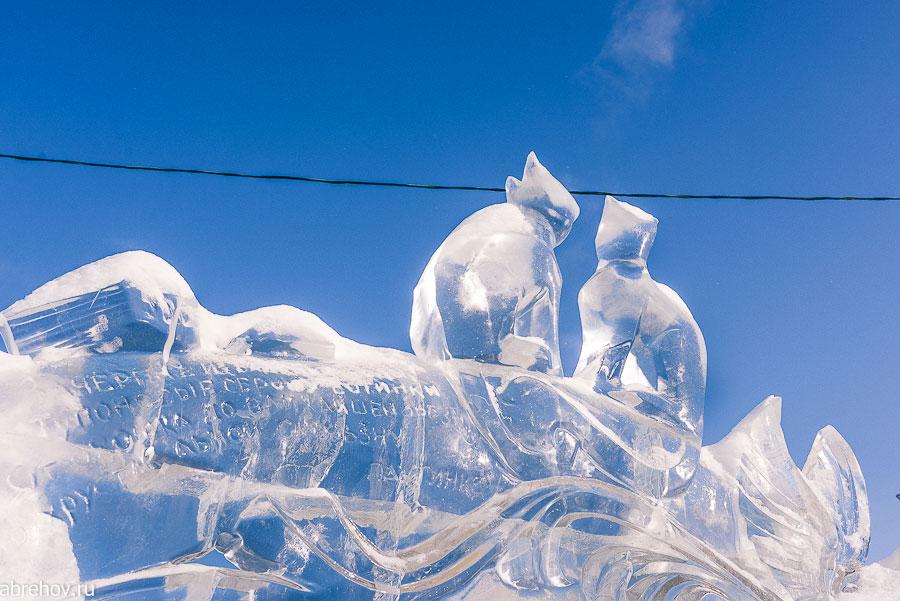 Кострома конкурс ледяных скульптур