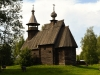 Иторическое фехтование музей Костромская слобода