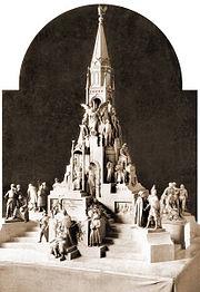 Памятник в честь 300-летия дома Романовых