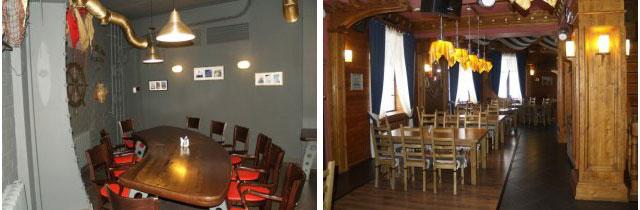 Кафе баркас Кострома, кафе бар баркас меню, баркас кострома адрес, баркас кострома отзывы