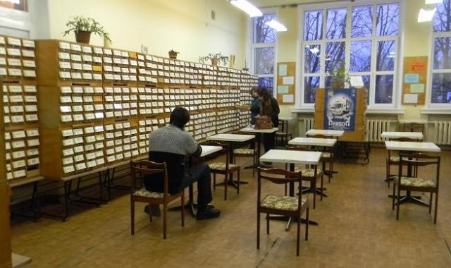Научная библиотека Кострома, библиотека Кострома режим работы, Кострома библиотека адрес, Библиотека Кострома