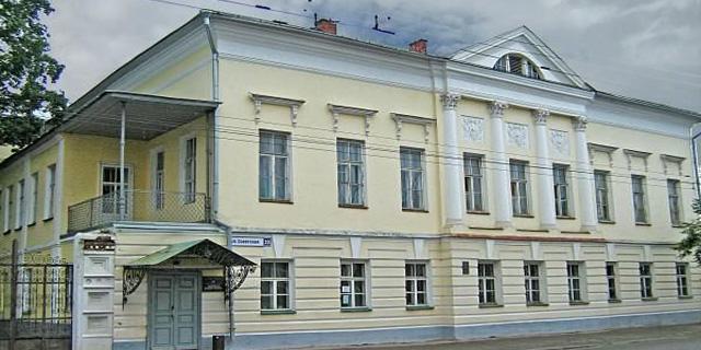 Дом народного творчества Кострома