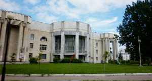 Филармония, Кострома, Концерты
