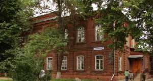 Кострома, Гайдар, Кострома