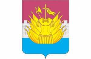 Галичский район