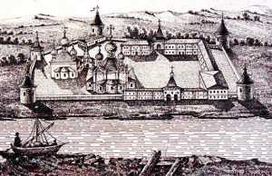История, Кострома