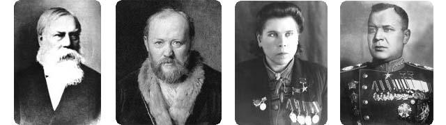 История Кострмской области, Костромы