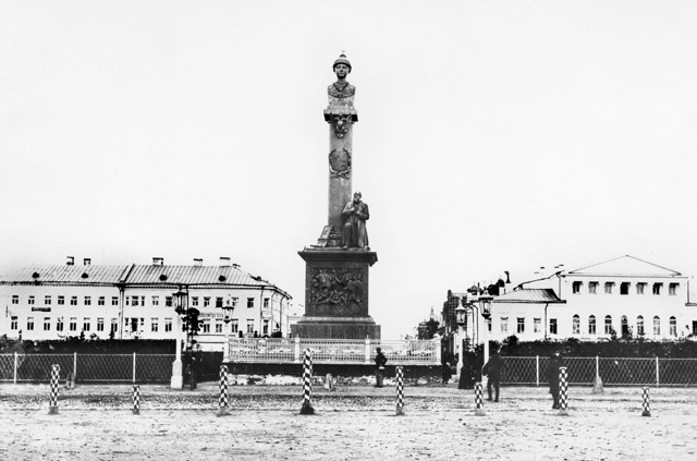 Кострома, Романовы, Памятник