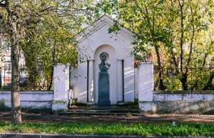Памятник, Кострома, Бюст, Писемский