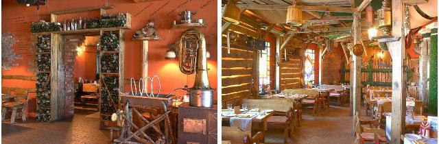 ресторан славянский кострома, меню ресторана славянский кострома, ресторан славянский кострома, ресторан славянский кострома отзывы, ресторан славянский в костроме