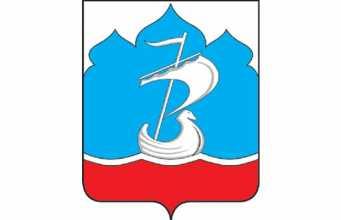 Сайт шарьинского муниципального района