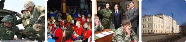 Система образования Костромской области