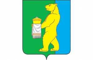 Вохомский район