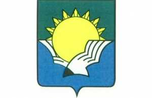 Город Волгореченск