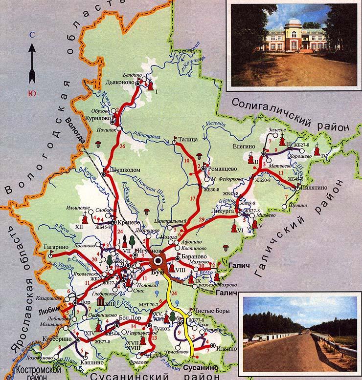 Карта-схема Буйского района