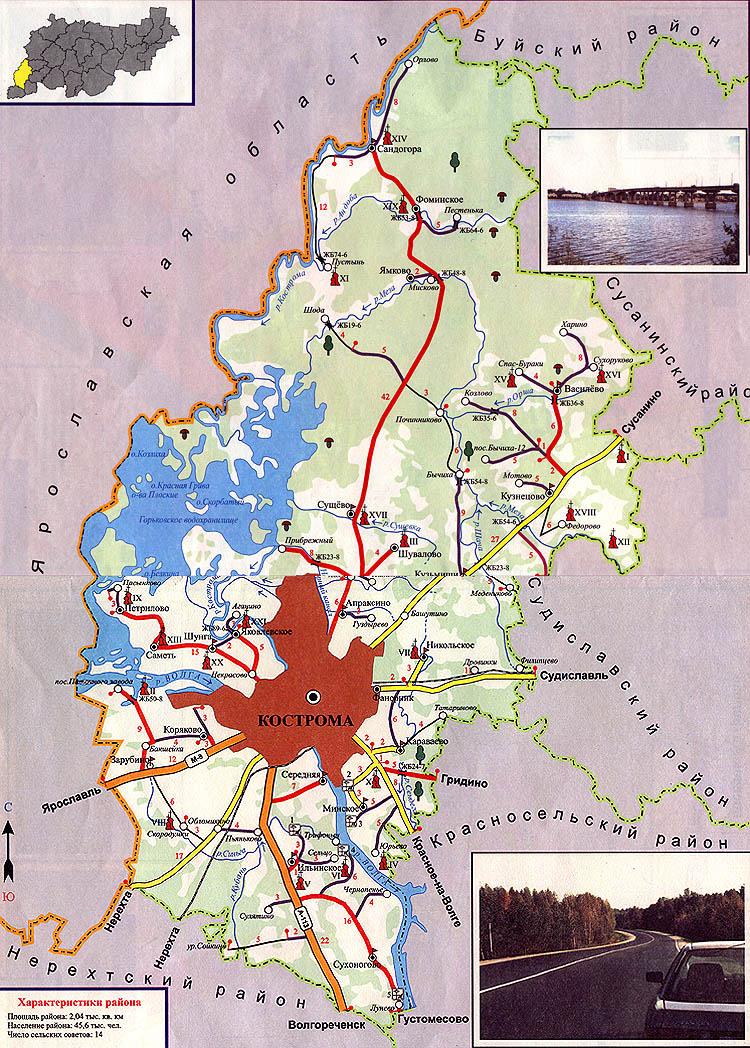 Карта-схема Костромского