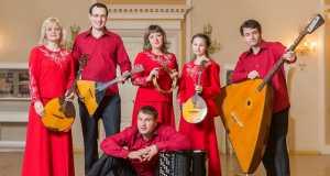 Оркестр, Русский стиль, Кострома