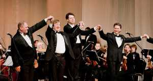 Открытие I Фестиваля вокального искусства «Кострома оперная 2012»