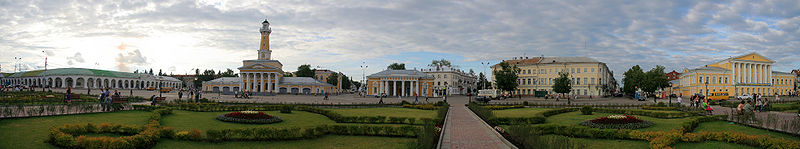 Календарь событий Костромской области на 2012 год