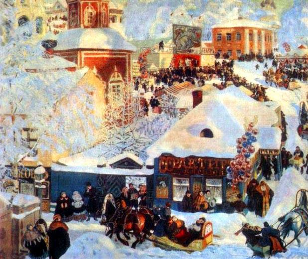 «Площадь в Крутогорске» 1915 г., «Провинция» 1906 г., «Зима. Масленичное гуляние» 1919г