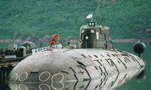 Атомная подводная лодка «Кострома»
