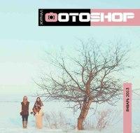 Журнал ФОТОSHOP|выпуск №14
