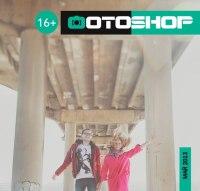 Журнал ФОТОSHOP|выпуск №17