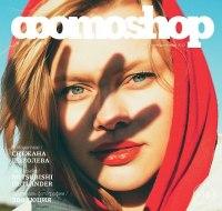 Журнал ФОТОSHOP|выпуск №22