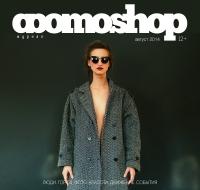 Журнал ФОТОSHOP|выпуск №26