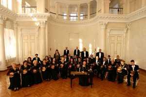 Костромской государственный оркестр народных инструментов