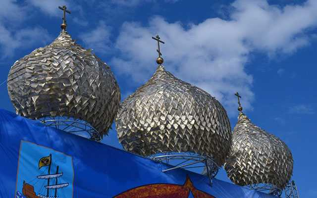День города, Кострома, Фото