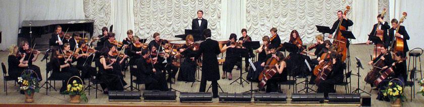 Костромской симфонический оркестр под управленим Павла Герштейна