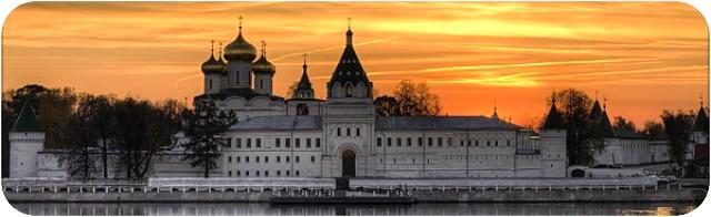 Ипатьевский монастырь | Кострома