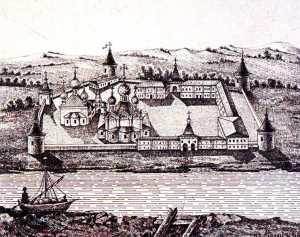 Костромская область в XIV-XVI вв. | История Костромской области