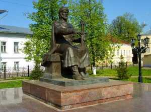 Костромская область сегодня | История Костромской области, Костромы