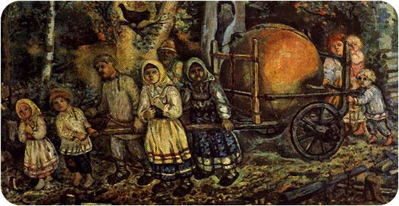Ефим Честняков | Щедрое Яблоко