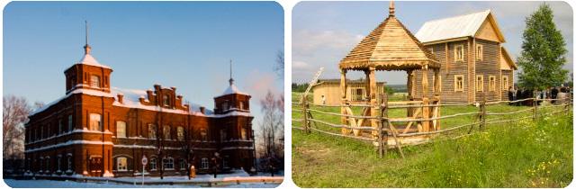 Музей Ефима Честнякова в деревне Шаблово, Музей Ладыженского