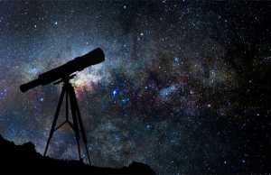 Кострома планетарий