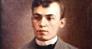 Честняков, Кологрив
