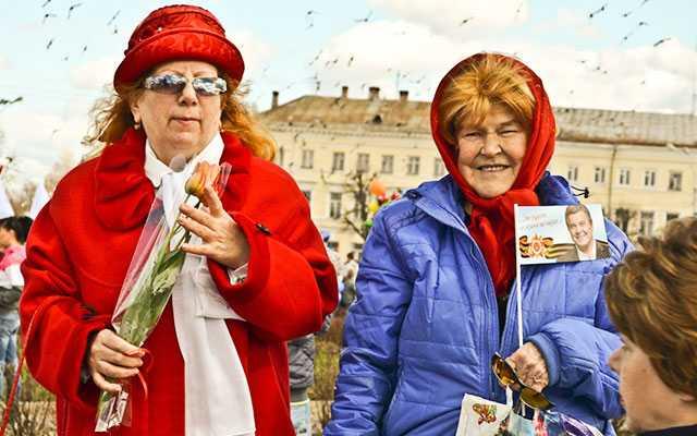 1 мая, Праздник, Кострома