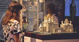 Фестиваль Золотое Кольцо России Кострома