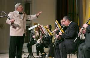 Духовой оркестр, Кострома, Коллектив