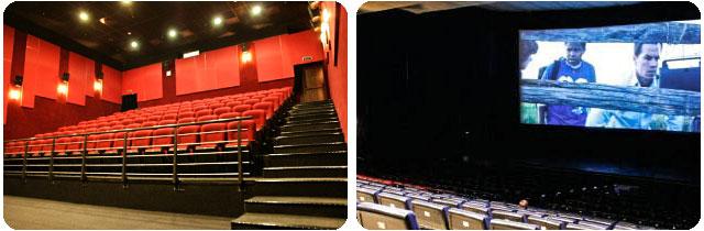 Кинотеатр «Пять звёзд» Кострома