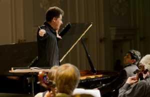 концерт Костромского губернского симфонического оркестра под управлением Павла Герштейна «Любите ли вы Брамса?..»