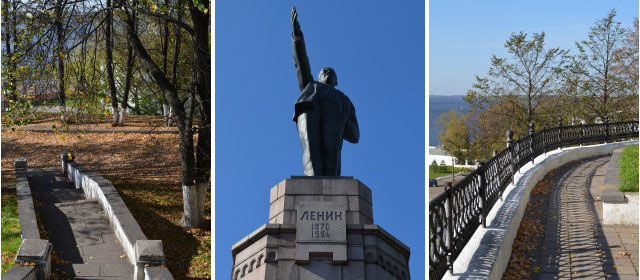 Центральный парк Кострома Кострома