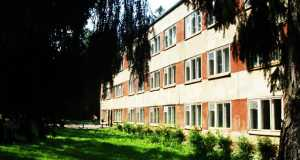 Красная горка, Санатории, дома отдыха, базы отдыха, Кострома