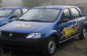 такси кострома, маршрутное такси кострома, таксопарк, стоимость такси, все такси кострома, кострома транспорт, стоимость проезда, тлоефон такси кострома