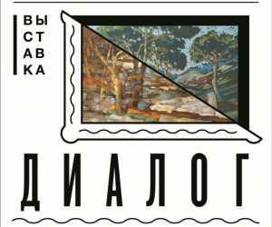Евгений жуков, глеб жуков, художники костромы, выставки в костроме, картинная галерея кострома