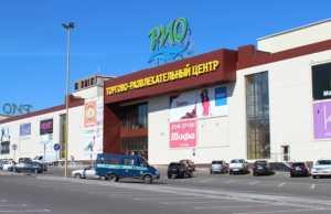 Кострома, Развлечение, РИО